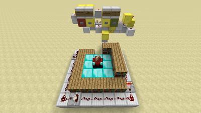 Zaubertischmaschine (Redstone) Animation 2.1.6.png