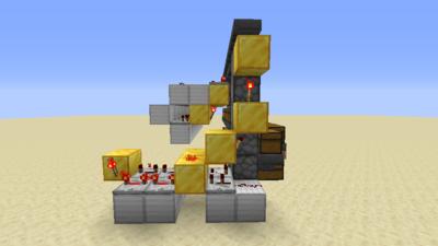 Lagermaschine (Redstone) Bild 1.2.png