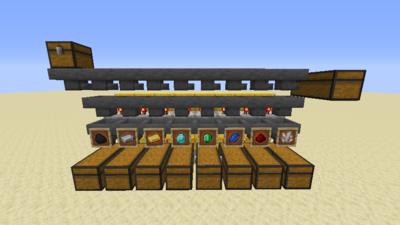 Sortiermaschine (Redstone) Bild 1.1.png
