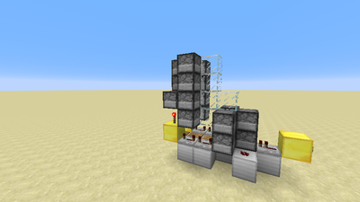 TNT-Kanone (Redstone) Animation 8.1.1.png