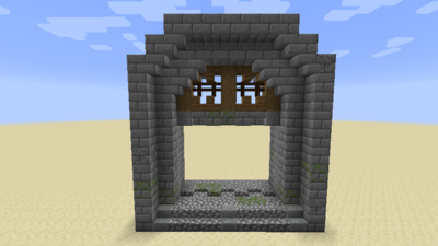Tür- und Toranlage (Befehle) Animation 2.1.4.png