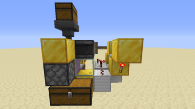 Kisten-Entladestation (Redstone) Bild 1.4.png