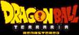 Wiki (Dragon Ball Terraria).png