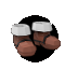 Padded leather shoes.png
