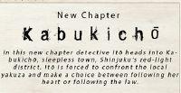 Kabukichō.jpg