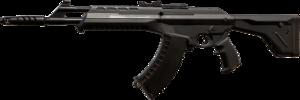 Weapon Vandal Model.png