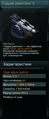 Blueprint-hydra-missile-2.png
