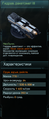 Blueprint-hydra-missile-3.png