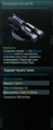 Blueprint-siege-driver-3.png