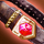Ruby Belt.png