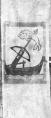 Fishing Boat (Portal).png