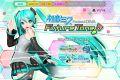 Hatsune mikue vr future live 3.jpg