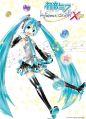 Hatsune Miku Project Diva X HD 6.jpg