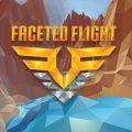 Faceted flight 5.jpeg