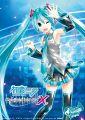 Hatsune Miku Project Diva X HD 11.jpg