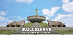 Buzludzha VR.jpg