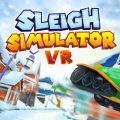 VR Sleigh Simulator5.jpg