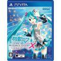 Hatsune Miku Project Diva X HD 7.jpg