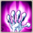 Tricky Blow Sram Spell Sprite.png