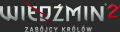TW2 Polish logo.png