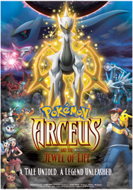 Arceus and the Jewel of Life poster.png