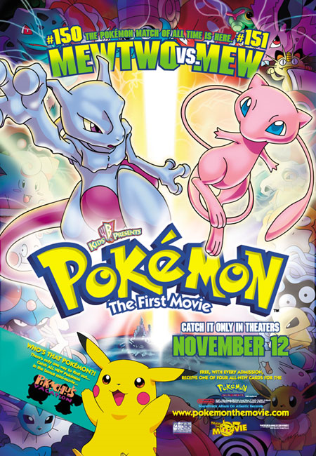 Ms001 Pokemon The First Movie Mewtwo Strikes Back Azurilland Wiki