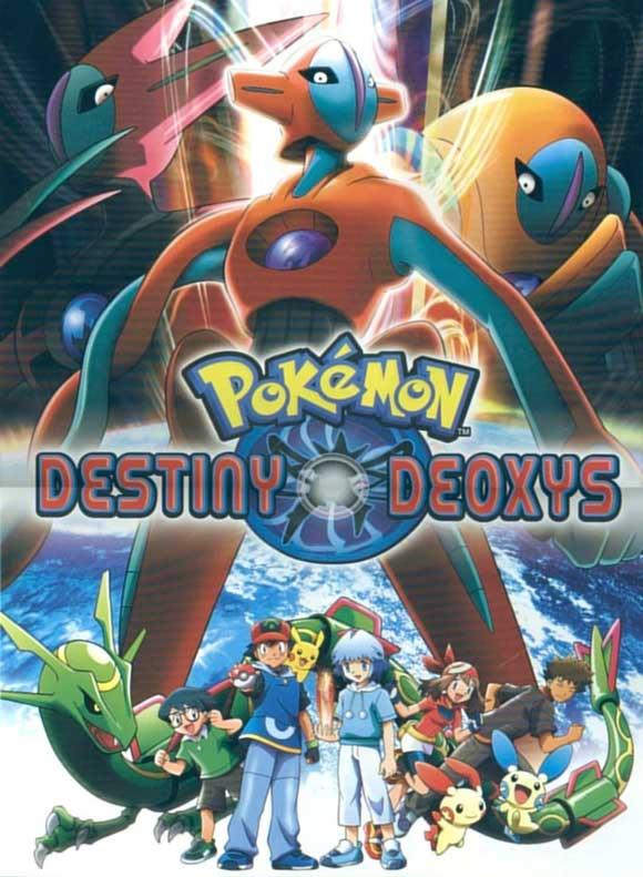 Ms007 Pokemon Destiny Deoxys Azurilland Wiki