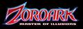 Ms013 logo.png