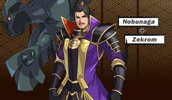 Nobunaga.png