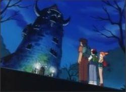 TowerOfTerror.jpg