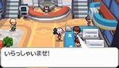 Pokemart.jpg