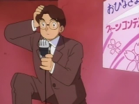 Announceranime.png