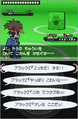 BW2 Pokewood 3.png