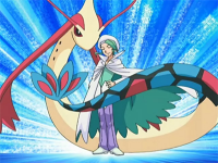 Wallace's Milotic