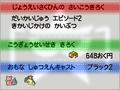 Thumbnail for version as of 21:24, 15 May 2012