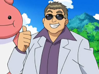 AmericanTrainer.png