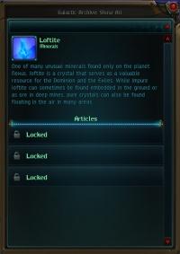 Galactic archives locked.jpg
