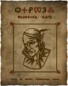 Iorveth's wanted poster