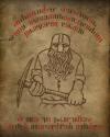 Tw2 poster mathiasfoster.png