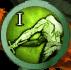 Stamina (level 1)