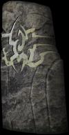 Pietra del viandante