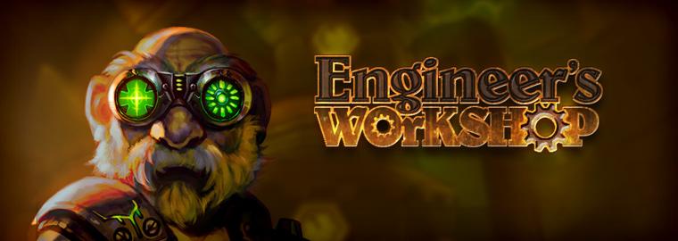 File:Engineer's Workshop.jpg