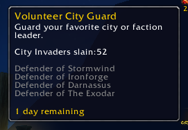 Volunteer City Guard.png