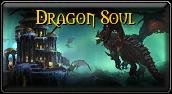 Button-Dragon Soul.png