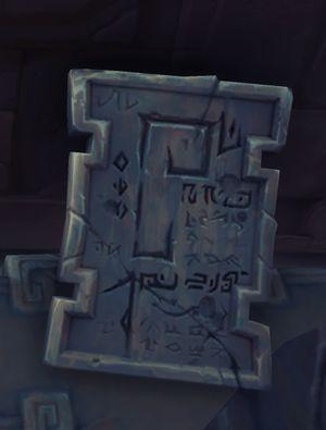 Ancient Nazmani Tablet.jpg
