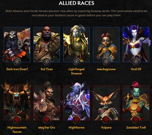 Allied race - Wowpedia - Your wiki guide to the World of