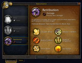 Specialization - Wowpedia - Your wiki guide to the World of Warcraft