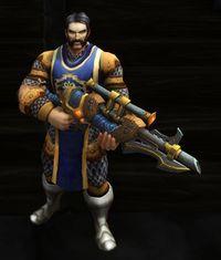 Image of Rifle Commander Coe