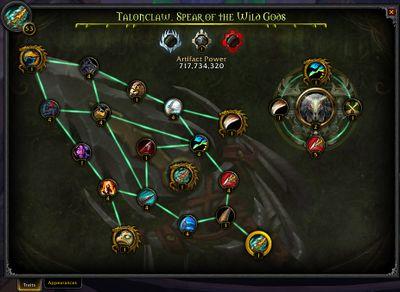 Talonclaw interface.jpg
