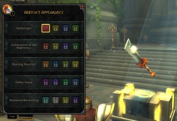 Artifact - Wowpedia - Your wiki guide to the World of Warcraft